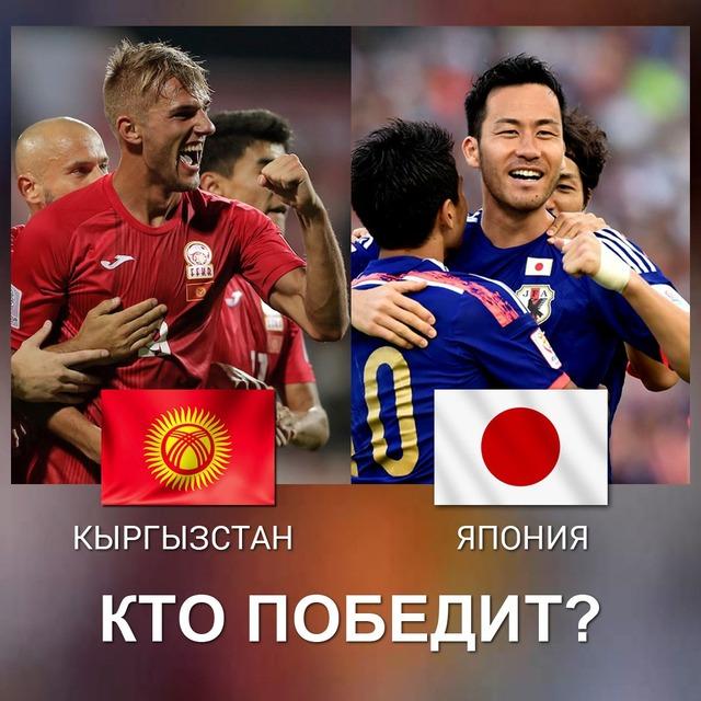 ◆W杯予選◆F組4節 キルギス×日本 日本、南野と原口のゴールで4連勝!権田大活躍