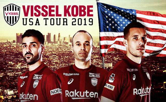 ◆Jリーグ◆USA!USA!USA!ヴィッセル神戸USAツアー2019について語るスレwww