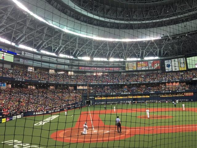 ◆オフ情報◆日本代表DF酒井宏樹、清武弘嗣&山口蛍とプロ野球オールスター観戦!「野球選手凄くかっこいい」(´・ω・`)