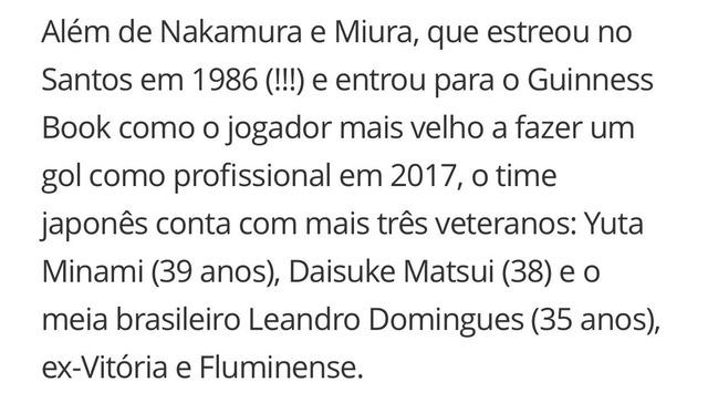 """◆Jリーグ◆中村俊輔加入の横浜FC、ブラジルメディアにも""""老人チーム""""と言われてしまう"""