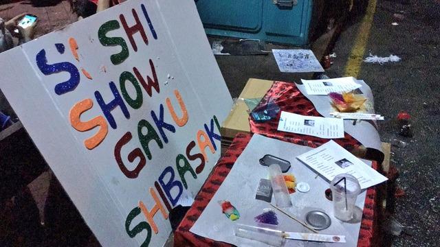 ◆画像◆テネリフェ島民柴崎岳の応援ゲーフラ作成!『SUSHI SHOW GAKU SHIBASAKI』