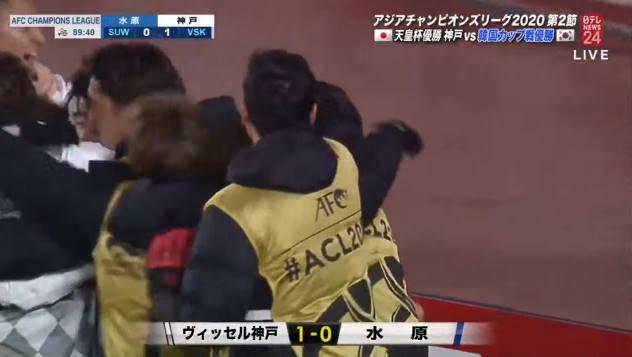 ◆ACL◆G組2節 水原(韓)×神戸 神戸、89分古橋のゴールで先制!