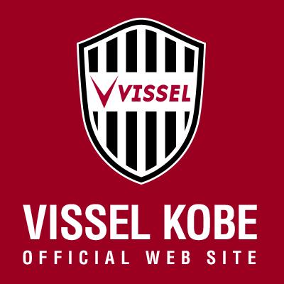 ◆Jリーグ◆ヴィッセル神戸に粛清の序章、安達強化本部長退任を発表!