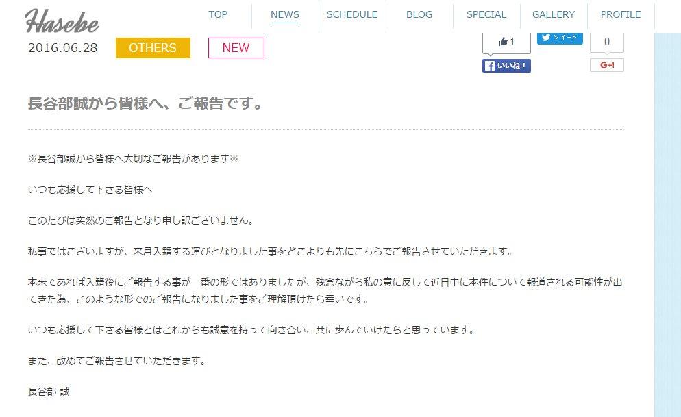 ◆小ネタ◆長谷部結婚報道で代表主力最後の独身となった香川真司さんは『結婚したくないです』