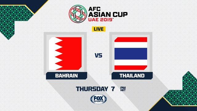 ◆アジア杯◆A組2節 バーレーン×タイ タイ、チャナティップのゴールで今大会初勝利!
