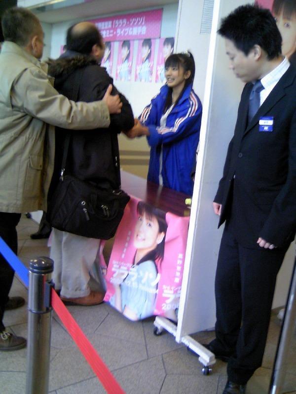 ◆画像◆柴崎岳と熱愛報道の真野恵里菜がファンサで大変だった頃