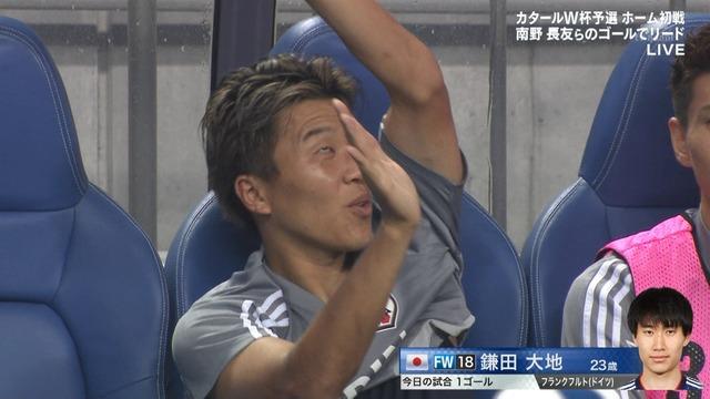 ◆悲報◆交代でベンチに下がった8823永井謙佑がTVカメラで抜かれた結果www