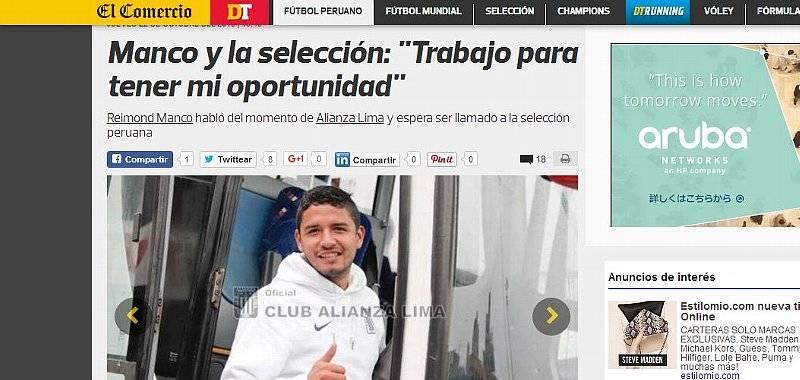 ◆W杯予選◆輝きを取り戻したマンコに待望論が噴出「代表への扉は常に開いている」 ペルー