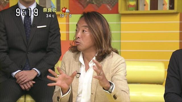 ◆悲報◆JFA理事北澤豪氏、ハリル通訳の涙に「職失うからでしょ」と言って大炎上