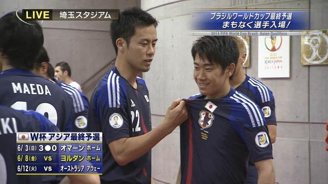 ◆小ネタ◆中島翔さんが監督をブチ切れさせた?香川さんに比べたらまだまだやな