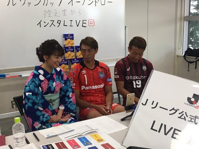 ◆悲報◆浴衣姿のJリーグ女子マネ佐藤美希、G大阪GK東口順昭にロックオンされる(´・ω・`)