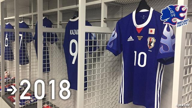 ◆日本代表◆親善試合 シリア戦スタメン発表!前線3枚は原口・大迫・久保、CBで昌子が初先発!
