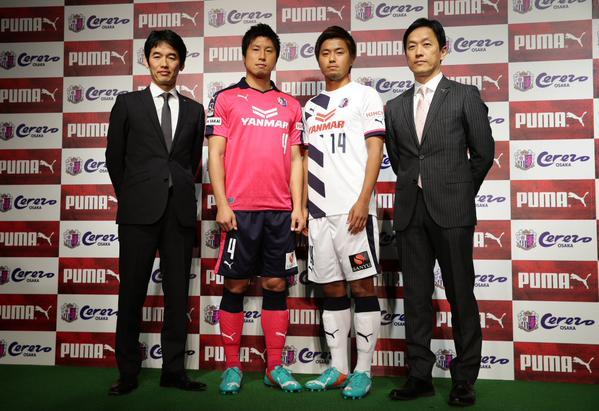 ◆Jリーグ◆セレッソ大阪2015年ユニフォームを発表
