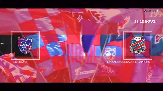 ◆J1◆14節 FC東京×札幌 ともにゴール前の攻防をしのぎ切り両者譲らずスコアレスドロー、広島一人旅