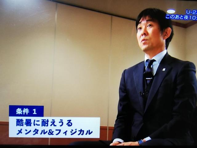 ◆悲報◆U23森保ジャパン、崩壊してなくてアレだった…田島会長「ハリルとは違う」