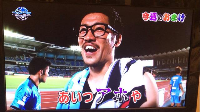 ◆悲報◆FC東京FW大久保嘉人、試合前川崎FGK新井に『又に気をつけろ』とブラフかまし又にシュート打って止められる