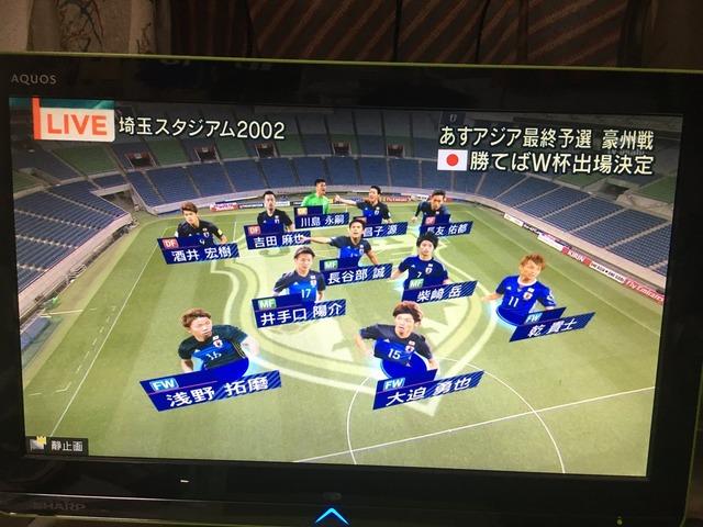 ◆W杯予選◆豪州戦各メディアスタメン予想割れる、共通しているのは香川なしということ……