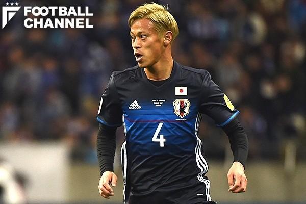 ◆日本代表◆本田圭佑に居場所はあるのか?重なる中村俊輔の姿。7年が経過し、本田はポジションを奪われる立場に