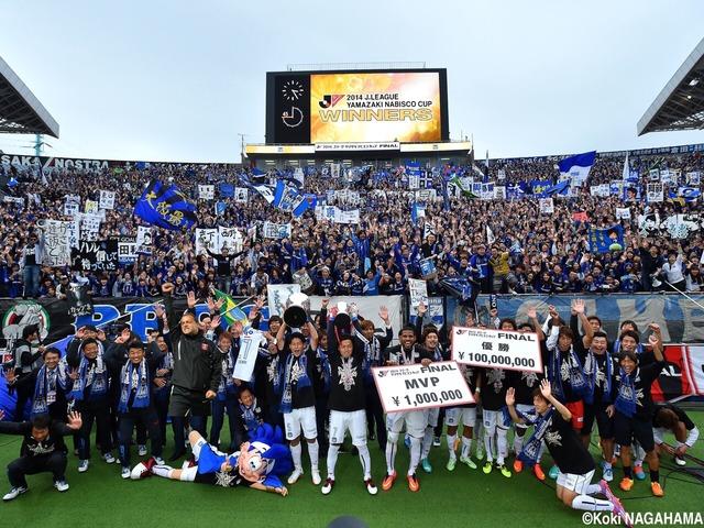 ◆ナビ杯小ネタ◆ガンバ大阪優勝記念撮影に地縛霊が写ってると話題に(笑)