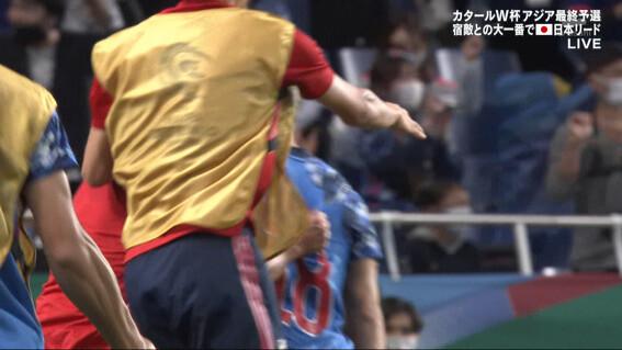 ◆W杯予選◆B組4節 日本×豪州 後半42分 浅野のシュートのこぼれからオウンゴールで日本勝ち越し!