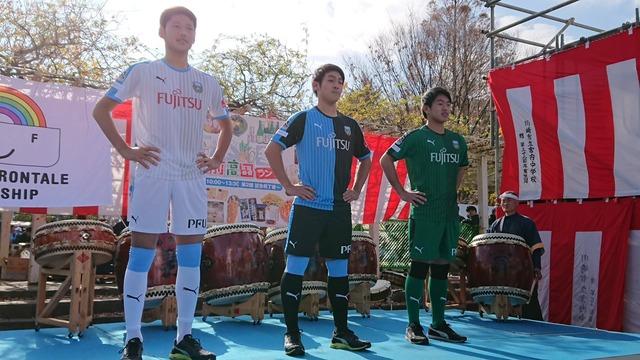◆Jリーグ◆川崎F、最終節ホームで来季新ユニフォーム発表