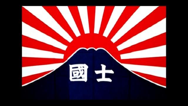 ◆悲報◆酒井宏樹への誕生祝いが炎上…旭日旗思わせるSNS画像を朝鮮半島方面からのクレームでクラブが差し替え