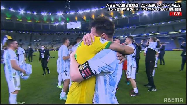 ◆悲報◆コパ・アメリカ決勝破れたブラジル代表FWネイマール、号泣