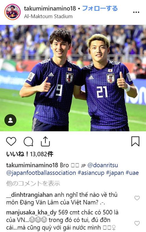◆アジア杯小ネタ◆日本代表FW南野拓実くん、ベトナム女子に目をつけられる
