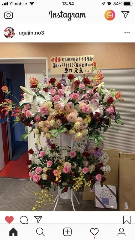 ◆朗報◆原口元気が浦和天皇杯優勝に花輪を贈り「おとなになったな」と褒められる(´・ω・`)