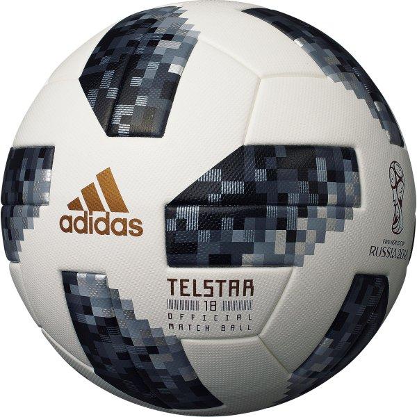 ◆W杯◆アディダスがW杯使用球テルスター18を発表!14日の日本対ベルギーでも使用予定