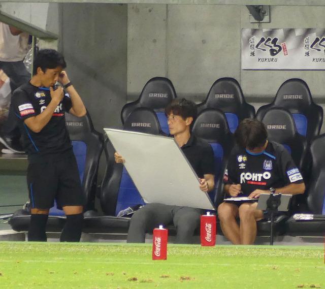 ◆画像◆G大阪レジェンド監督 宮本恒様のホワイトボードがデカすぎると話題に!
