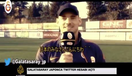 ◆動画小ネタ◆ガラタサライを訪れた長友の盟友スナイデル、日本語でご挨拶!「日本のみーなさんこんにちわ」