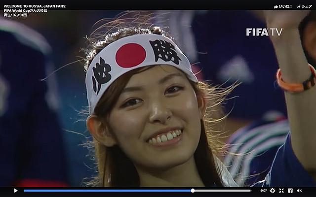 ◆画像◆FIFA公式映像に映った美女サポーターが話題に???正体は元アイドルのあの人