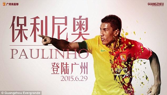 ◆中国超級◆トットナムの元ブラジル代表MFパウリーニョ、約19億円で広州恒大へ