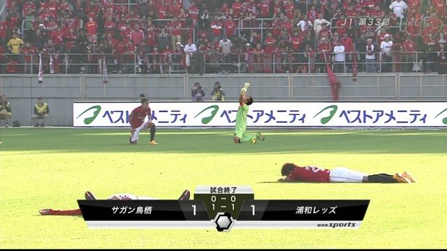 ◆画像小ネタ◆Jリーグ昨日の名場面と今日の名場面がコラボ!