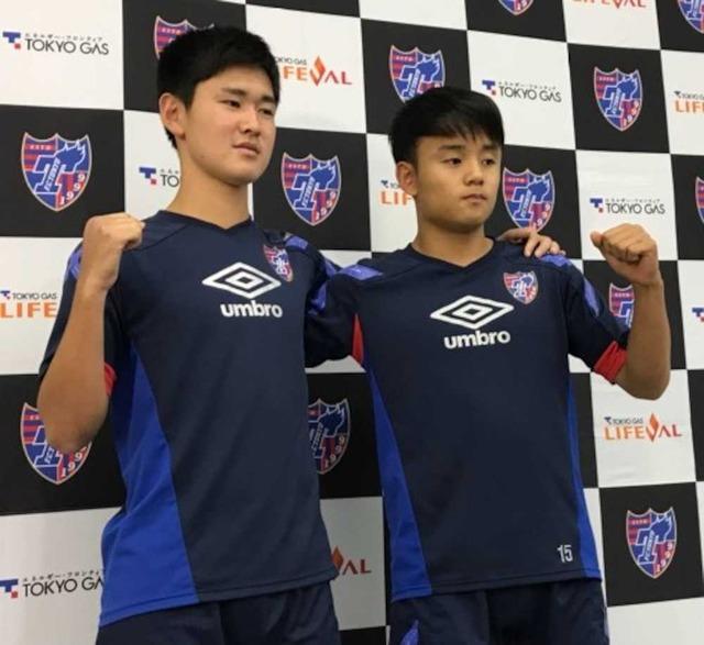 ◆悲報◆久保健英より先にJ1デビューしたFC東京MF平川怜、右足中足骨骨折で全治4ヶ月