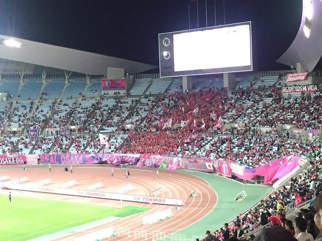 ◆ルヴァン杯◆準決勝1st 2試合の結果 G大阪井手のゴールでC大阪と引き分け 川崎F終了間際に1点差に追い上げ第2戦へ