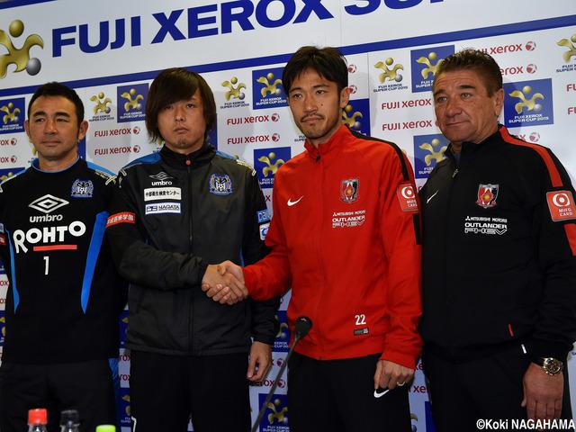◆J小ネタ◆ゼロックスSC前日会見、遠藤ヤット「家族と遊んでいて浦和さんの試合を見ていないのでよくわかりません」