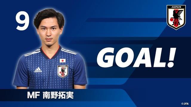 ◆代表速報◆日本×ウルグアイ 日本、南野拓実のうますぎターンからの3試合連続ゴールで先制!
