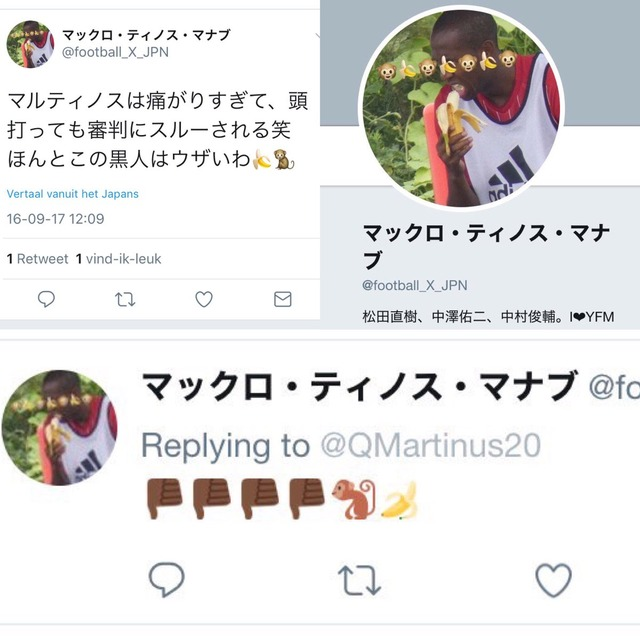 ◆悲報◆横浜FMマルティノス、鞠サポらしきツイアカから人種差別的なリプを受けオコ!『許されないし、非常に残念』