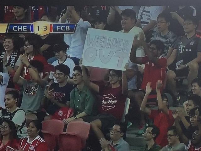 """◆画像◆ICC杯チェルシー✕バイエルンで中国人が""""ベンゲルアウト!""""ワロタwww"""