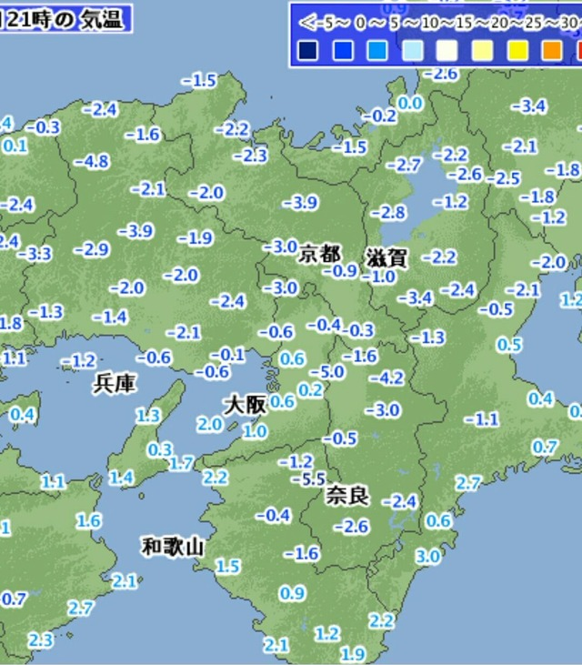 ◆悲報◆C大阪早朝練習寒波には勝てず!三日目にして中止に