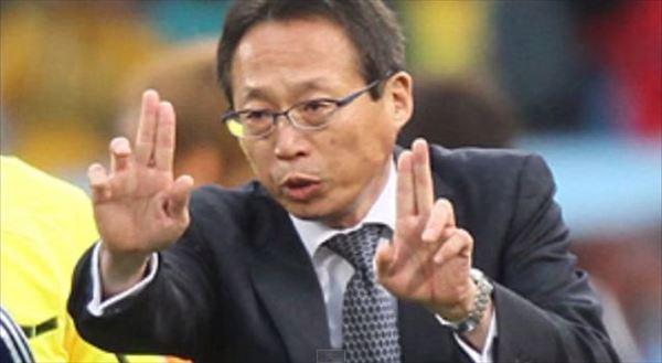 ◆悲報◆元日本代表監督岡田武史氏 こんなタイミングで監督業引退&ライセンス返上を発表!