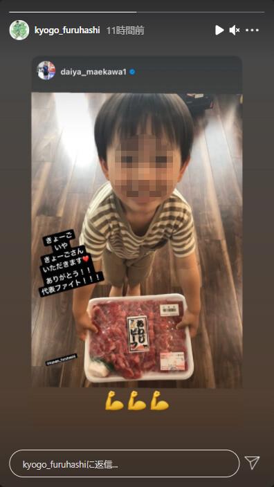 ◆小ネタ◆お中元?セルティックの日本代表FW古橋亨梧、神戸の前川黛也に牛肉贈ってて草