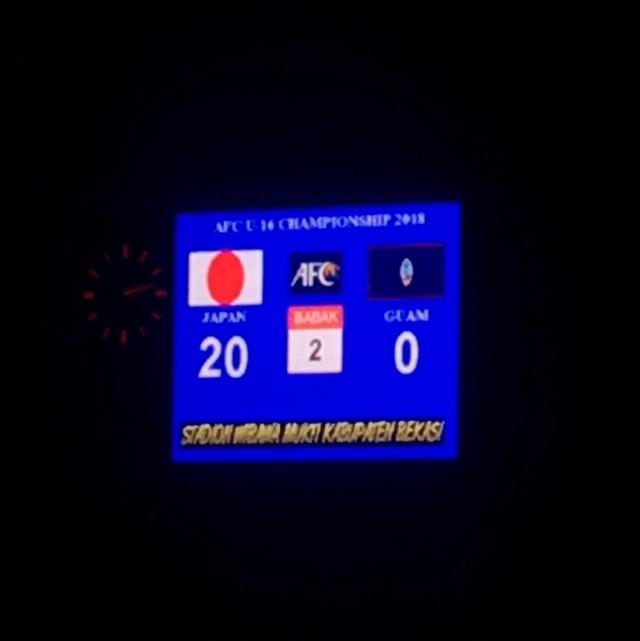 ◆U世代◆AFC U16選手権予選 日本×グアムで歴史的新グアムスコア20-0誕生!血も涙もない(´・ω・`)
