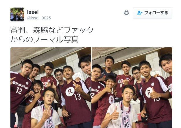 ◆悲報◆ルヴァン杯神戸×浦和 ペドロ・ジュニオールを退場に追い込んだ森脇に対し神戸サポが集団で中指立てF**K