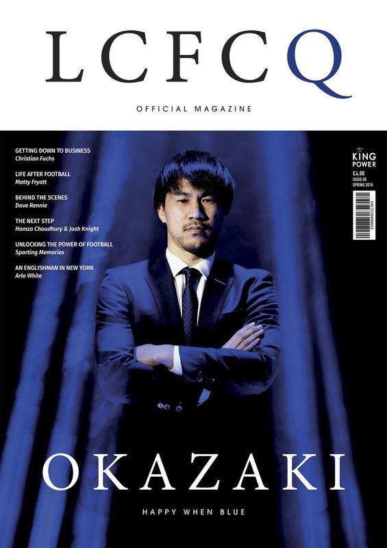 ◆画像◆レスター公式マガジンの表紙に岡崎慎司!表紙より記事中の岡崎画像に草