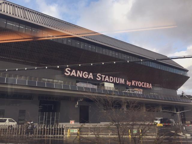 ◆画像◆国立より本物感ある和風テイストの京都亀岡サンガスタジアムのファサート