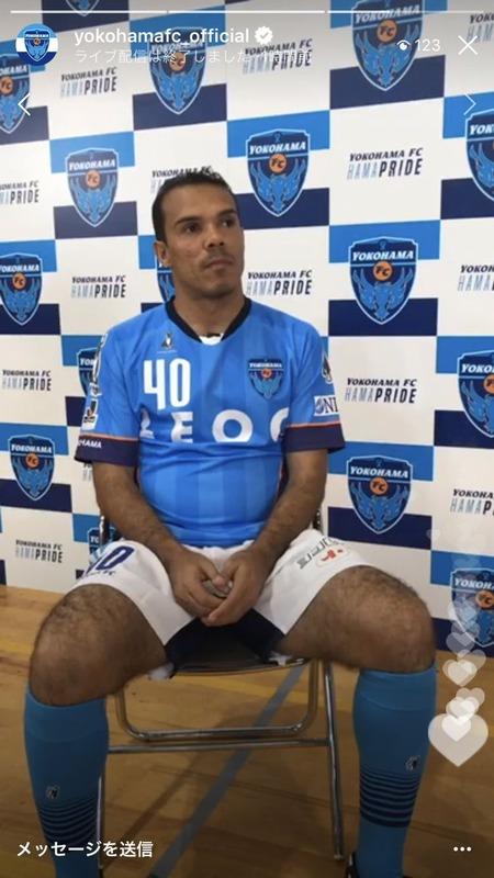 ◆悲報◆横浜FC加入元J1MVPレドミのお腹がデップリしすぎていると話題に!