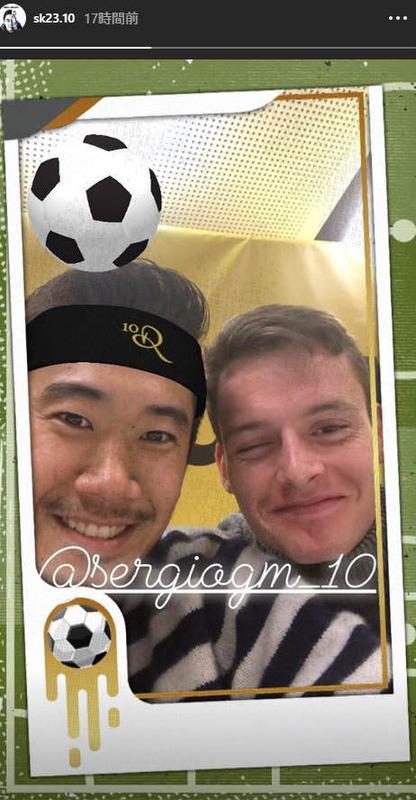 ◆画像◆香川真司さん、元バルサBのチームメイトセルジオ・ゴメスさんとお近づき